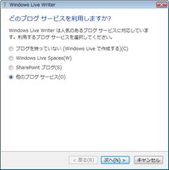 livewriter5