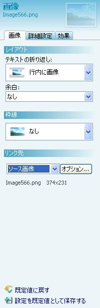 Image586