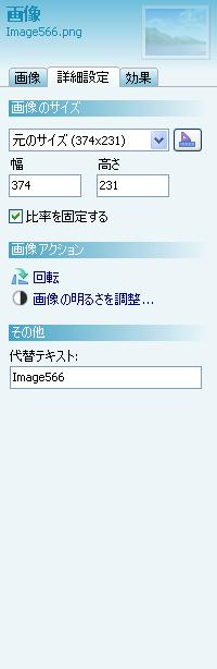 Image587