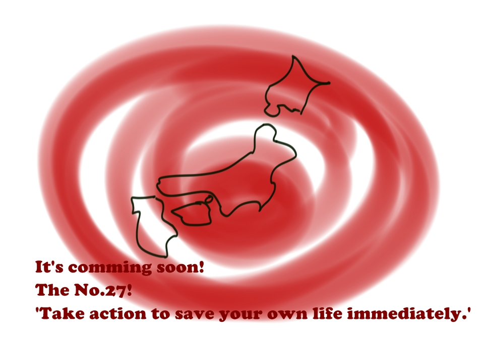 It's comming soon! The No.27! 'Take action to save your own life immediately.'